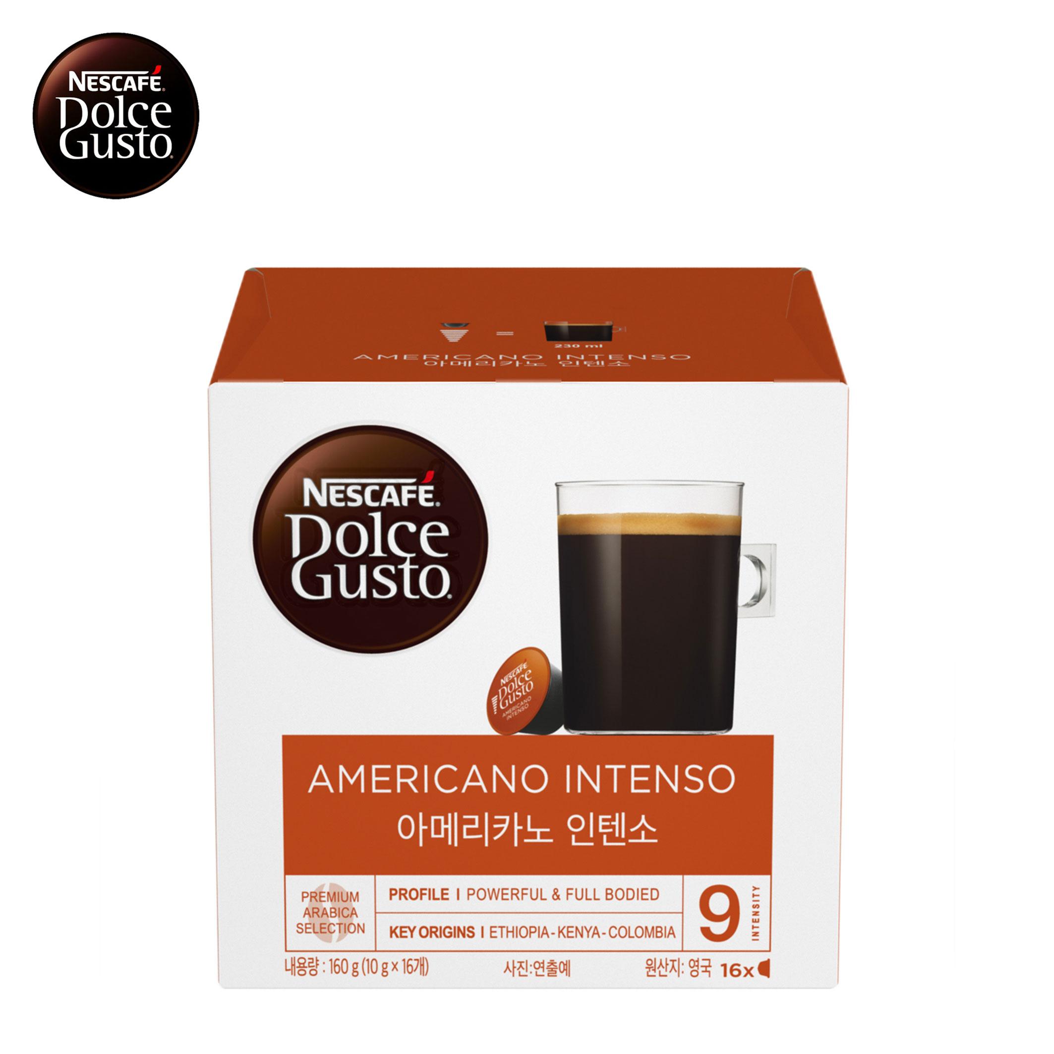 雀巢咖啡-美式經典濃烈咖啡膠囊 (一組3盒)