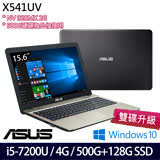 (效能升級)ASUS華碩 X541UV 15.6吋/i5-7200U雙核/4G/500G+128GSSD/NV 920MX 2G獨顯/Win10平價入門款文書筆記型電腦(0051A7200U)