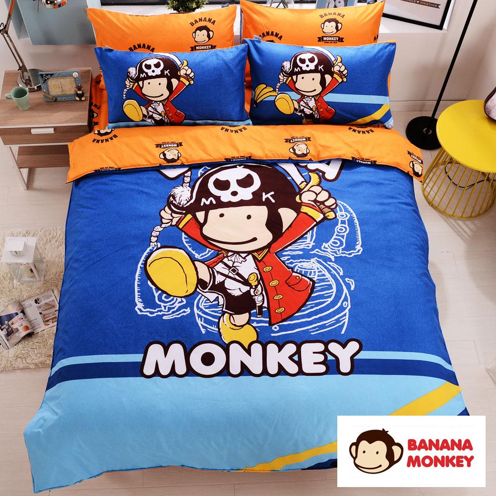 【BANANA MONKEY猴子大王】獨家印花大版面法藍紗雙人加大床包被套四件組-淘氣海盜
