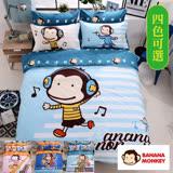 【BANANA MONKEY猴子大王】獨家印花大版面法藍紗雙人被套床包四件組-多色可選