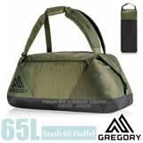 【美國 GREGORY】新款 Stash Duffel 65L 超輕多功能耐磨三用裝備袋(後背包/手提袋)旅行袋.行李袋/適自助旅行.出國洽公/65900 深橄欖綠