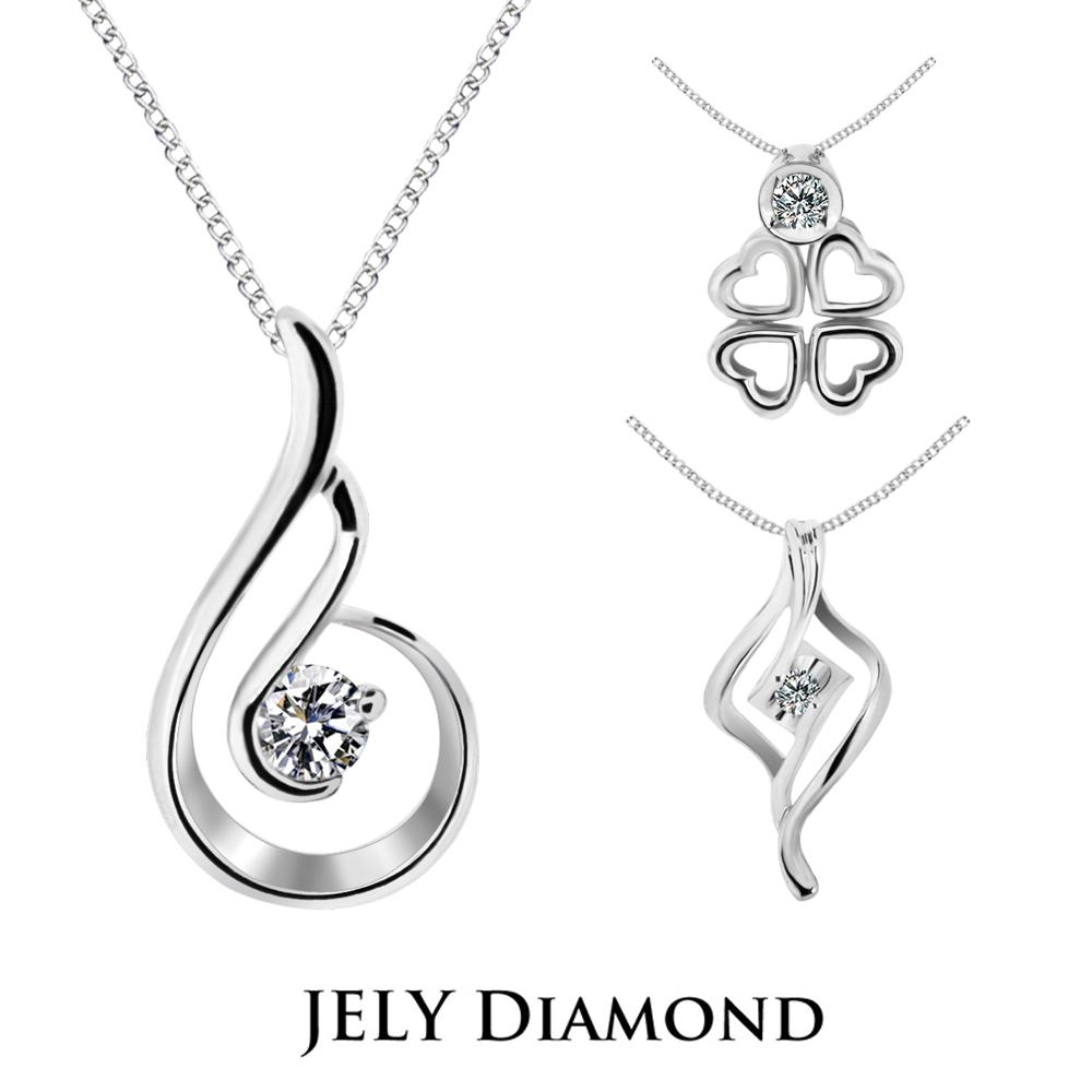 【JELY DIAMOND】10分天然真鑽墜鍊 (任選)