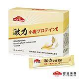 Nutrimate你滋美得 激力小麥蛋白(30包/盒) x1入