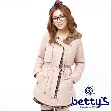 betty's貝蒂思 混色針織拼接鋪棉大衣(粉膚色)