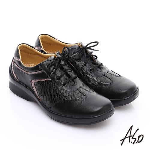 A.S.O 3E寬楦 全真皮金箔壓紋綁帶奈米休閒鞋(黑)