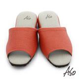 A.S.O 品味居家 紓壓氣墊舒適居家拖鞋(橘)