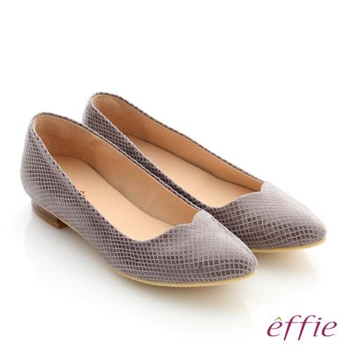 effie 舒適通勤 絨面真皮優雅尖頭平底鞋(藕粉)