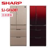SHARP 夏普 601L日本原裝六門對開冰箱 SJ-GF60BT