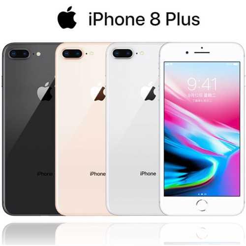 APPLE iPhone 8 Plus 64GB 智慧型手機【贈螢幕保護貼 + 觸控筆 + 專用機背蓋】
