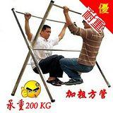 [2入] 市售最大尺寸 2.4 米加長型~方管全不鏽鋼X晾衣架-2入 / 加贈20顆防風扣