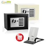 [Conalife] 家用隱密收納電子保險箱 再贈卡片式支架