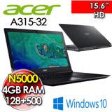 ACER 宏碁 A315-31-P818 15.6吋/N4200/4G/1TB 文書筆電 贈 筆電散熱座、筆電鍵盤膜、筆電清潔組