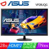 ASUS 華碩 VP28UQG 28型4K雙HDMI電競螢幕