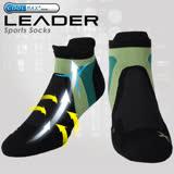LEADER ST-02 X型繃帶 加厚耐磨避震短襪 機能除臭運動襪 男款 黑綠