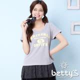 betty's貝蒂思 蕾絲背心串珠亮片兩件式上衣(灰色)