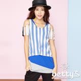 betty's貝蒂思 假兩件條紋挖肩透視上衣(藍色)