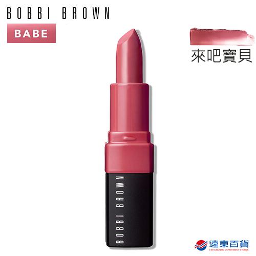 【原廠直營】BOBBI BROWN 芭比波朗 迷戀輕吻唇膏(乾燥玫瑰-來吧寶貝 Babe)