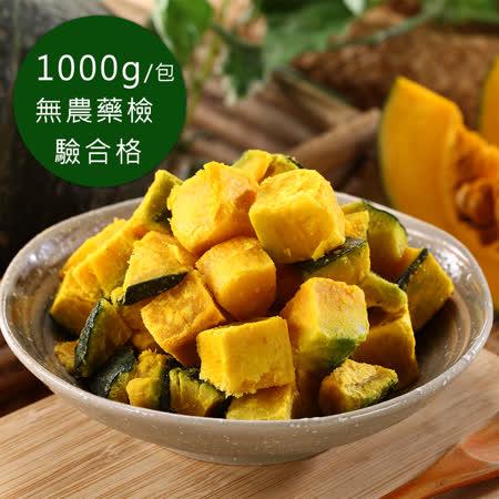 幸美生技 鮮凍栗香南瓜(2公斤)