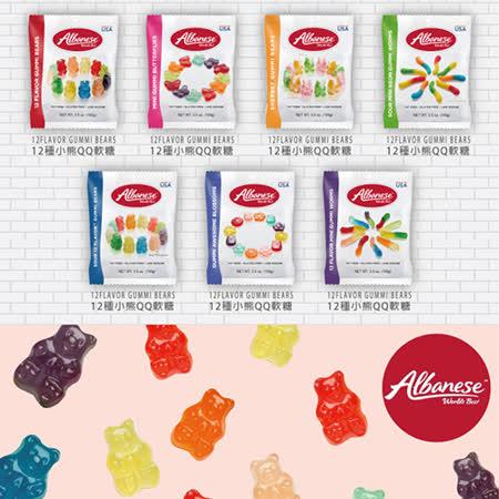 美國艾爾巴 軟糖任選7包