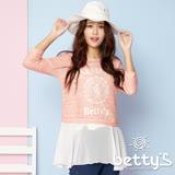 betty's貝蒂思 雪紡拼接文字壓印針織衫(桔色)