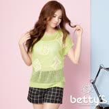 betty's貝蒂思 字母圖樣設計簍空針織衫(綠色)