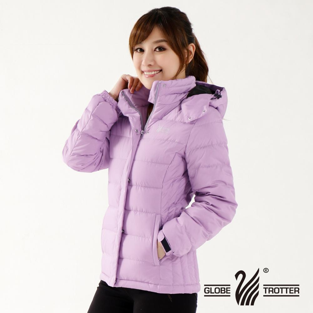 【遊遍天下】Globetex女款JIS90%羽絨拒水防風中長版羽絨外套G0309淺紫