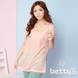 betty's貝蒂思 蕾絲拼接圓領針織衫(粉色)