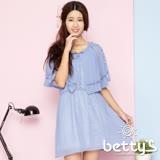 betty's貝蒂思 蕾絲拼接披風雪紡洋裝(藍紫色)