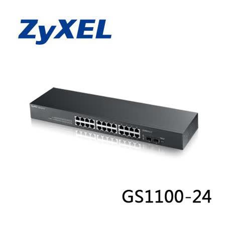 【ZYXEL合勤】智慧型網管交換器(GS1100-24)