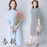 【韓系女衫】現貨藍條L-清新典雅長袖收腰洋裝