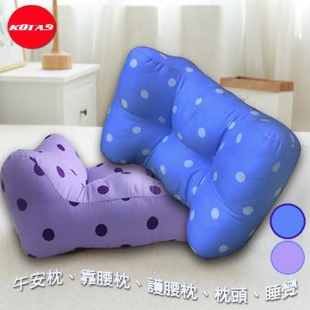 【KOTAS】午安枕、靠腰枕人體工學靠腰枕 (兩色)-4入