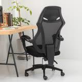 IDEA-莎曼達一體成形高背舒適電腦椅-PU靜音滑輪