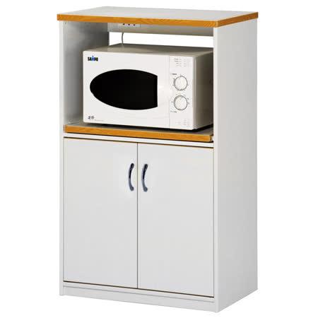 潮濕剋星 塑鋼電器櫃-單層