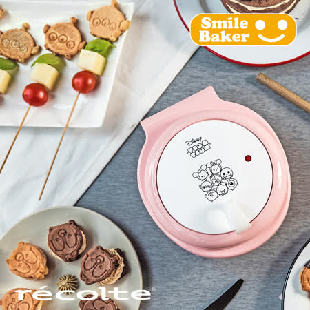 recolte 日本麗克特Smile baker微笑鬆餅機