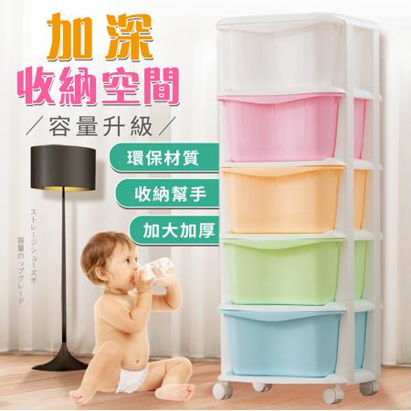 抽屜式5層 DIY收納置物櫃