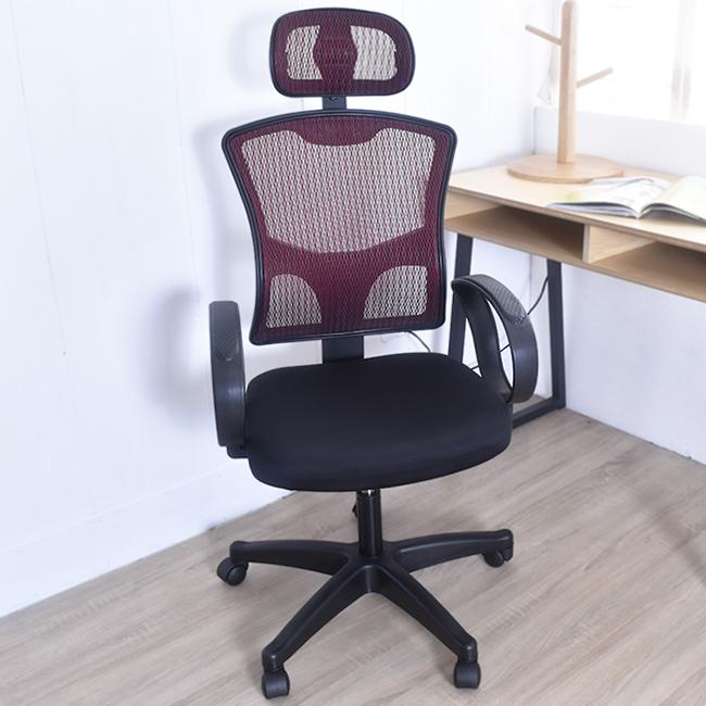 凱堡 艾倫高背頭枕透氣辦公椅電腦椅