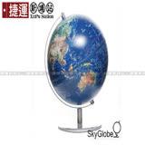 【Solar】10吋衛星金屬手臂地球儀110MB