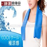 【Solar】夏日瞬間涼感冰涼巾寬版80x34cm