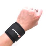 凱威KW0601彈性運動保護手腕護腕套護具