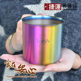鈦安TiANN純鈦環保極光輕巧馬克杯