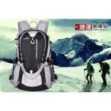 【Solar】Sengesi 25L登山背包