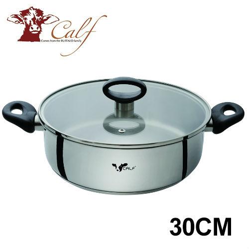 牛頭牌 新小牛團圓火鍋(30cm)