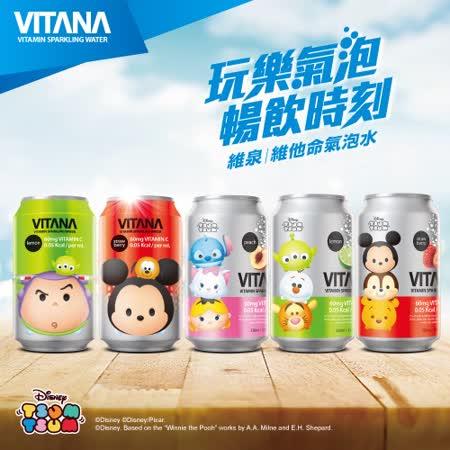 VITANA 維泉氣泡水 5款造型隨機出貨6瓶