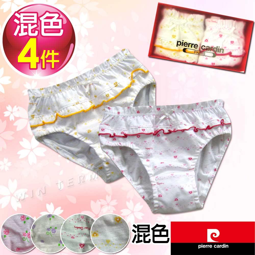 Pierre Cardin皮爾卡登 女兒童100%純棉可愛印花三角褲(混色4件組)-台灣製造