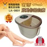 LA POLO 遙控電動滾輪足浴機(LA-9801)