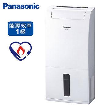 Panasonic國際 6L除濕機F-Y12EB