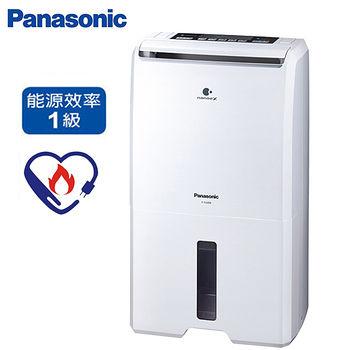 Panasonic國際 11L除濕機F-Y22EN