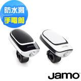 JAMO 自行車LED藍牙喇叭 DS1