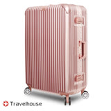 【Travelhouse】爵世風華 26吋PC鋁框鏡面行李箱(玫瑰金)