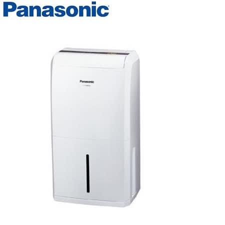 Panasonic國際牌 6公升除濕機